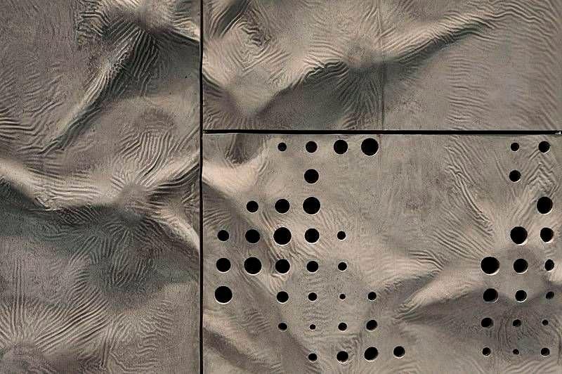 Умный бетон