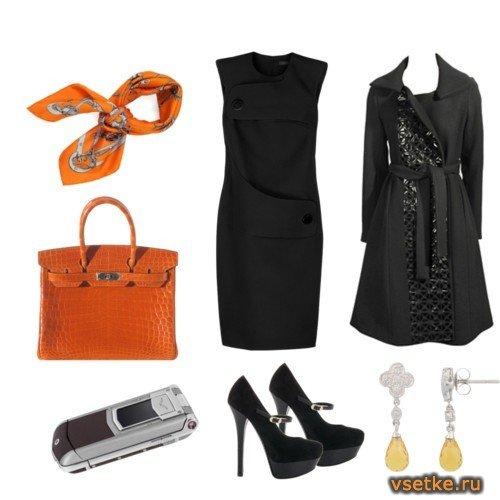 79475f355f6d Модные комплекты одежды обуви и аксессуаров фото» — карточка ...