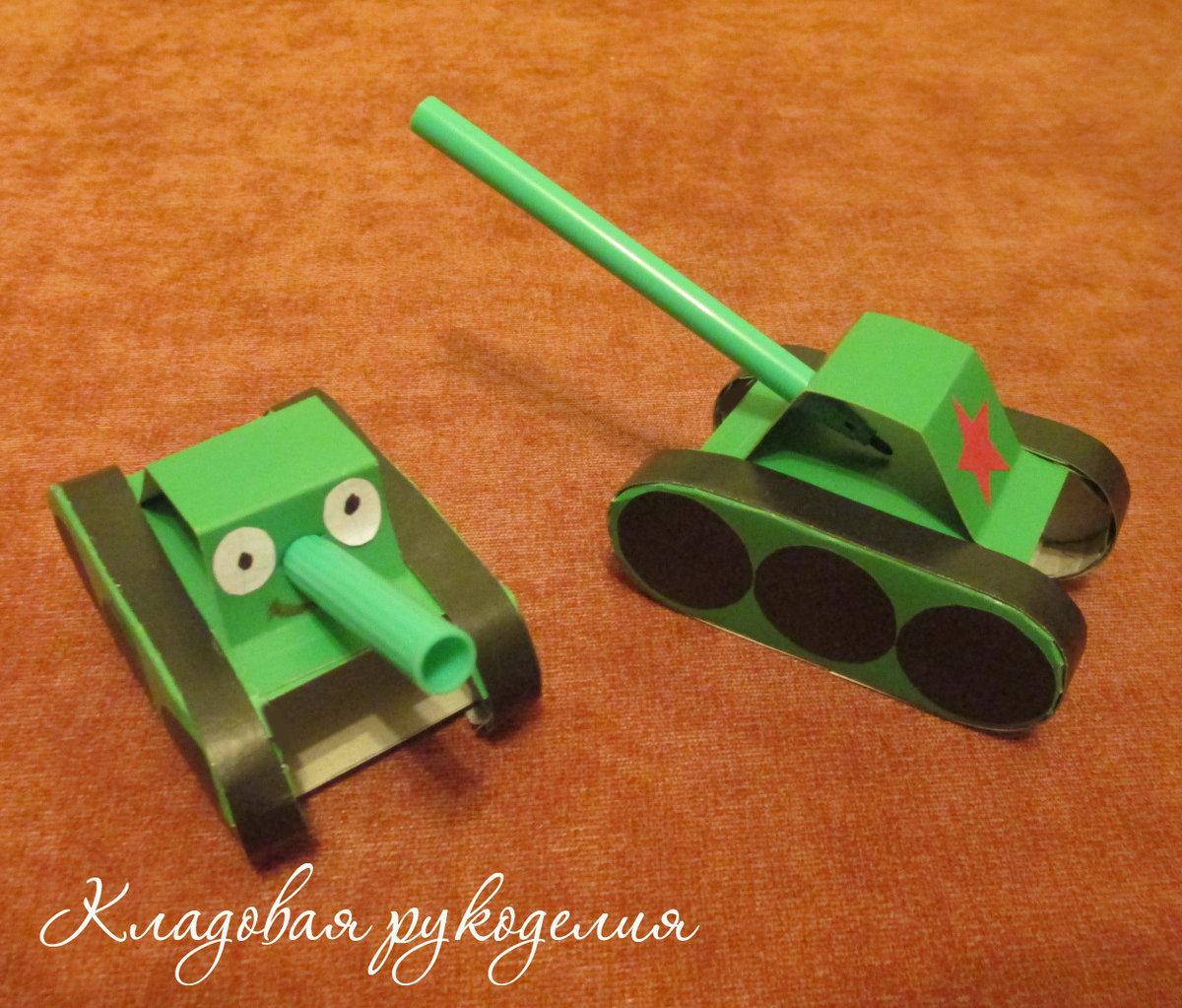 Вставка в открытку 2 класс танк по технологии