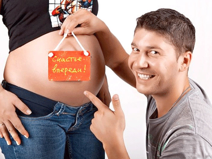Открытка с беременностью фото