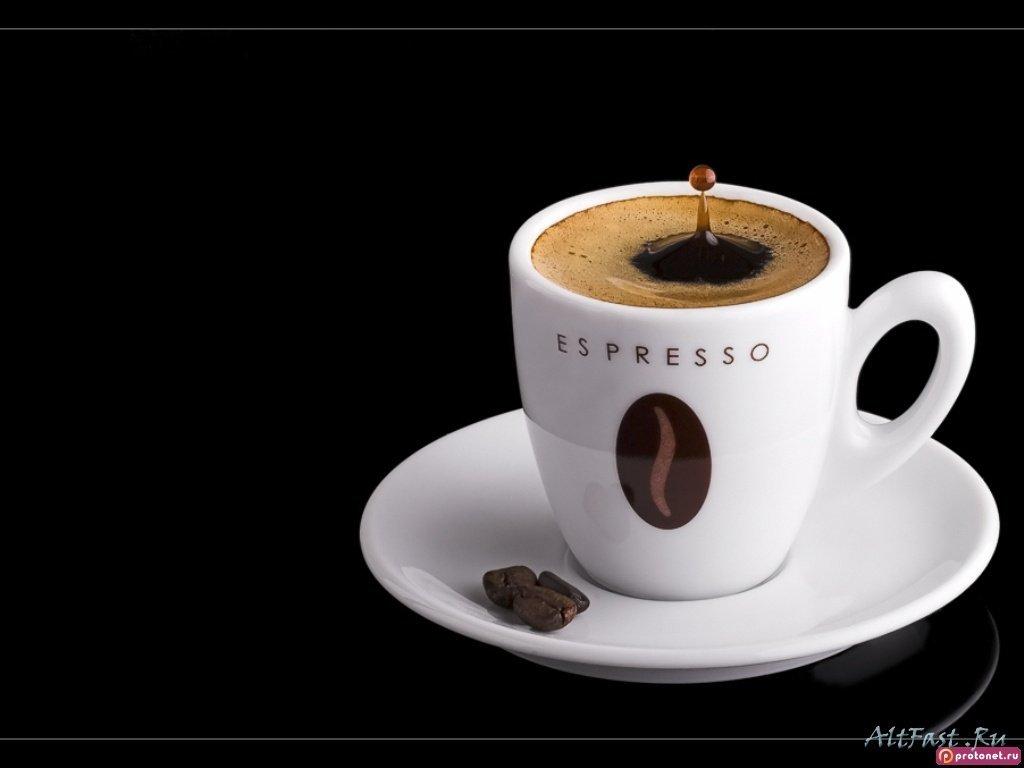 Картинка чашечка кофе для хорошего настроения