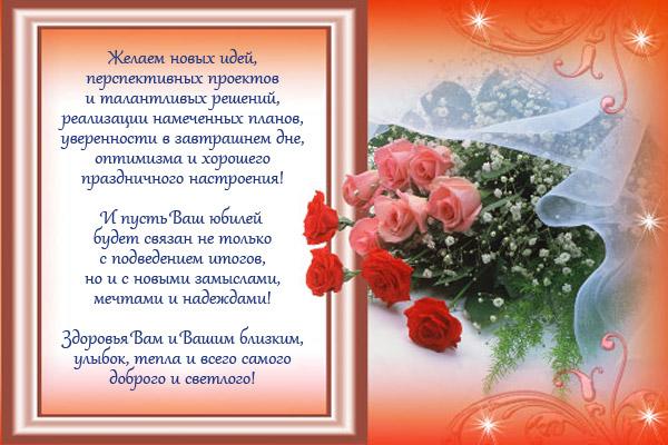 Шаблон открытки для фотошоп юбилей