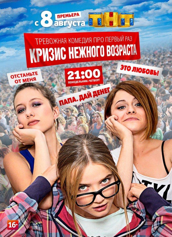 HDrezka  смотреть фильмы онлайн в хорошем качестве