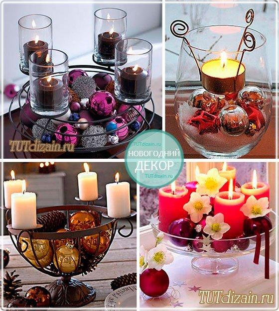 Идеи декора новогодних свечей и подсвечников » Дизайн & Декор своими руками