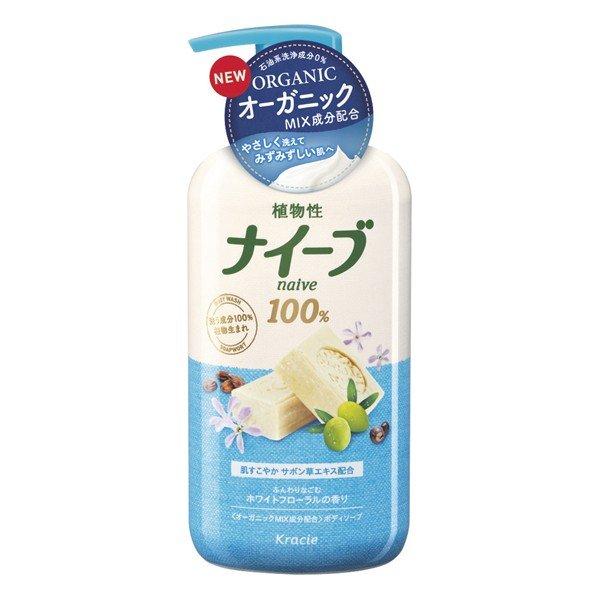 """Купить Мыло для тела  """"Аромат белых цветов"""" KRACIE Naive в интернет-магазине Kurumi.ru по выгодной цене. Мыло для тела  """"Аромат белых цветов"""" Артикул: 16893kr, производство: Япония"""