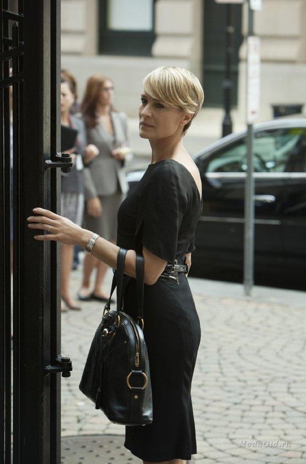 Мода и стиль: Идеальный деловой стиль в сериале «Карточный домик»