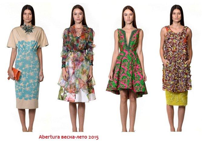 модные платья 2015, платья зима 2015, платья весна-лето 2015, модные короткие платья, длинные платья, вечерние платья, модные платья 2015 фото