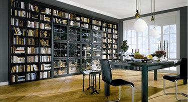 библиотека в современном стиле