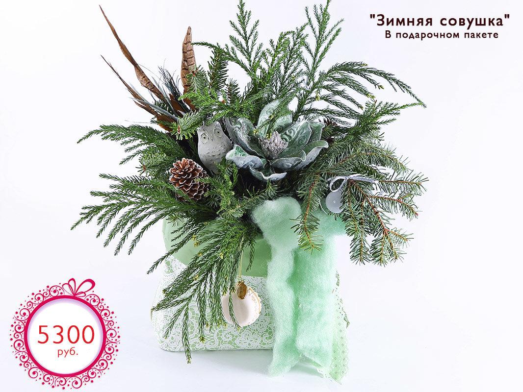 Необычные подарки на новый год ручной работы. | Магазин «Предметы»
