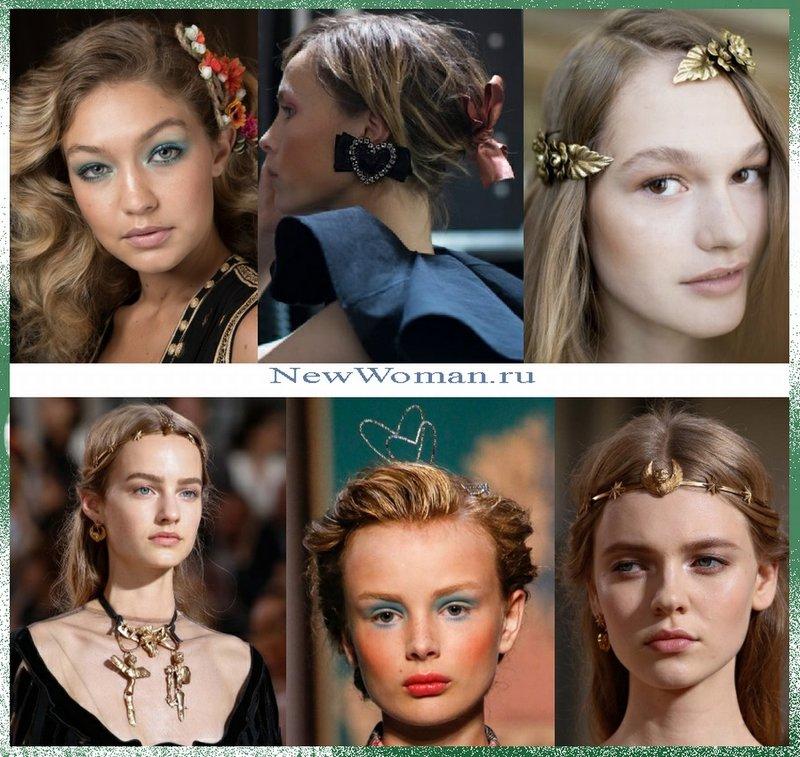 Новогодние прически 2016 с модными аксессуарами для волос - фото. Обсуждение на LiveInternet - Российский Сервис Онлайн-Дневников