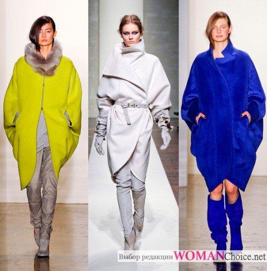 Разноцветные пальто