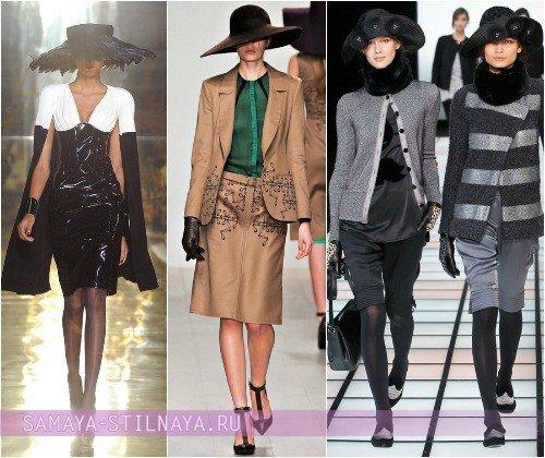 С чем модно носить широкополую шляпу