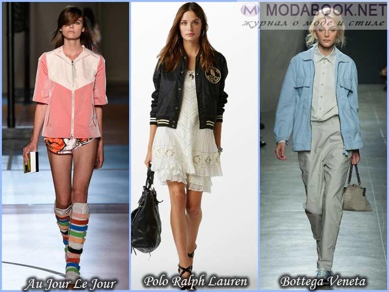 Спортивные куртки весна 2015