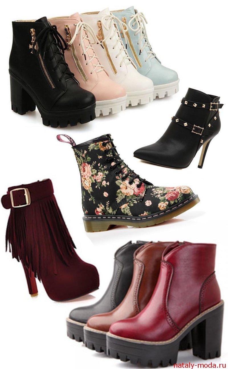 Цвет и декор ботинок