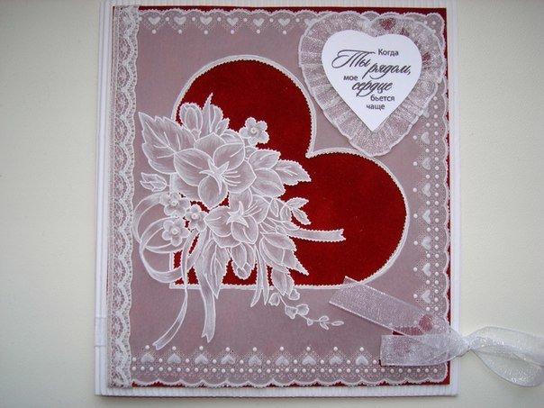 тоже открытка с признанием в любви своими руками так-же как