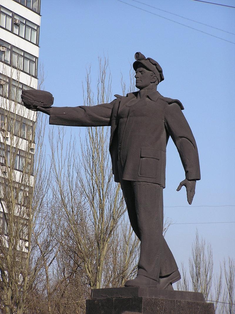 Слава шахтёрскому труду (Донецк) - это... Что такое Слава ... Слава шахтёрскому труду (Донецк) это: