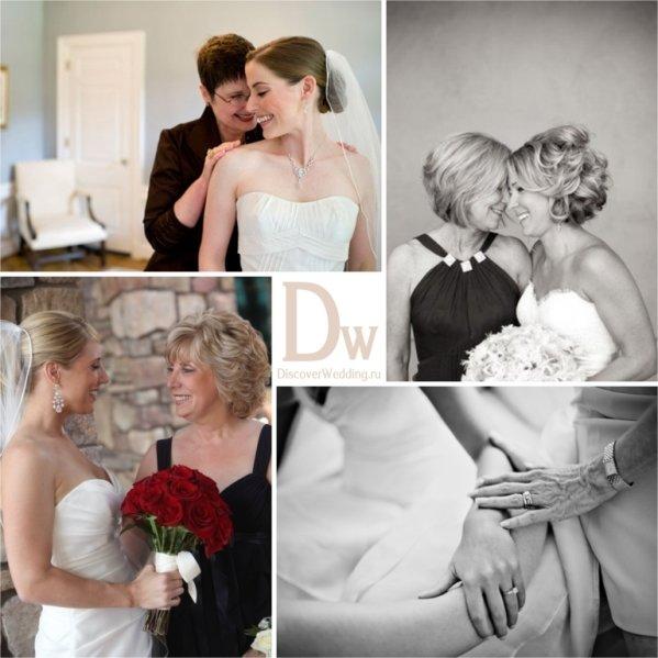 Образ мамы невесты | DiscoverWedding.ru