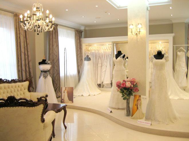 Свадебный салон Версаль