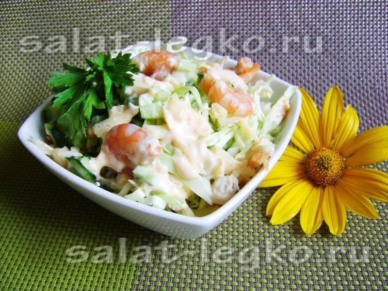 Пошаговый рецепт салата с креветками