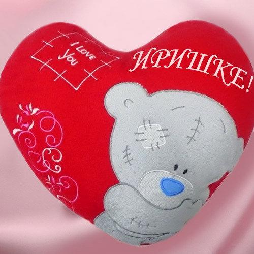 картинки валентинки с именем велес предлагает вам