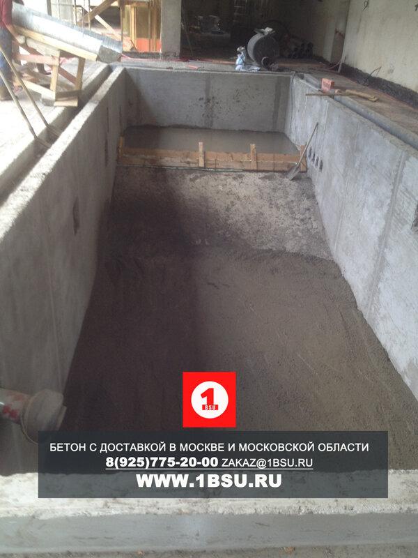 бетон М350 для бассейна на Ильинском шоссе
