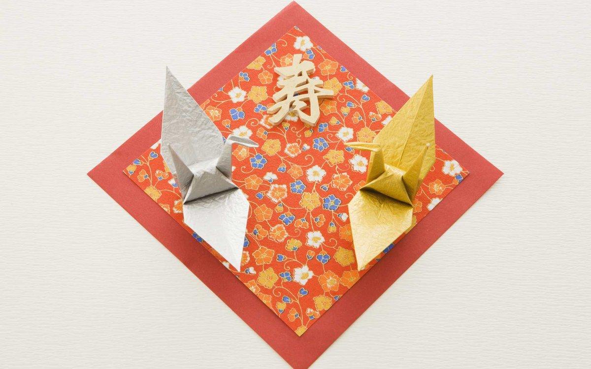 Оригами на новый год открытка