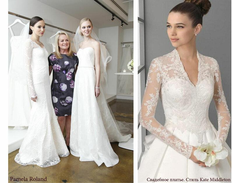 Свадебные платья с подиумов BRIDAL FASHION WEEK 2016. Модные тенденции из Нью-Йорка! | Новости