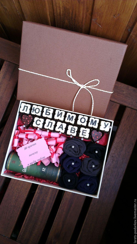 Как получить подарок от любимого: немного хитростей - Я и дети 4