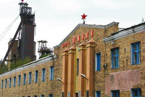 шахты - портал новостей LB.ua Кабмин распорядился закрыть шахту в Торецке