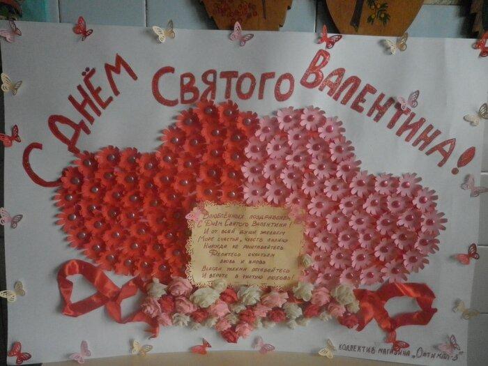 плакаты на день святого валентина древнем