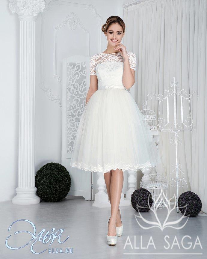 Свадебный салон каталог в москве