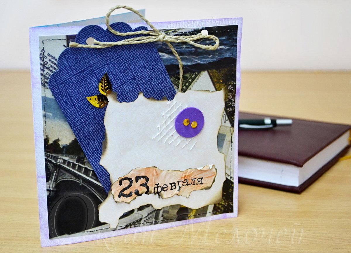 Сделать оригинальную открытку своими руками на 23 февраля, букета цветов мобильном