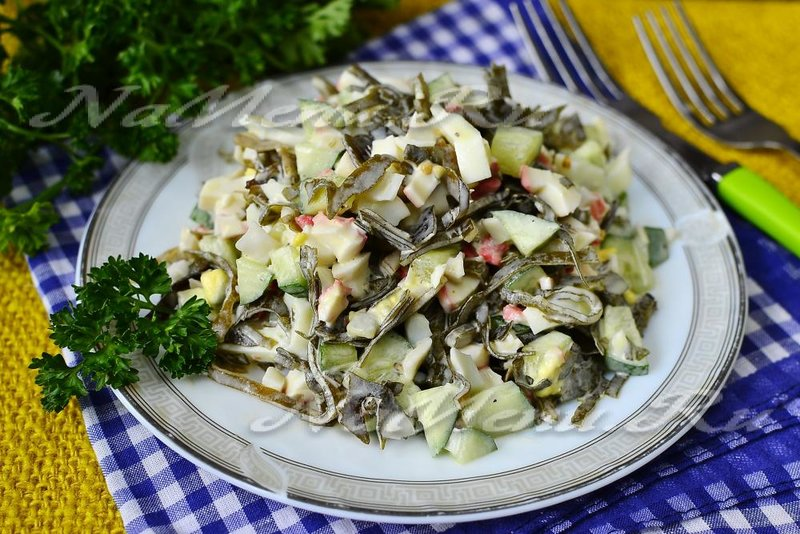 Салат по ингредиентам поиск
