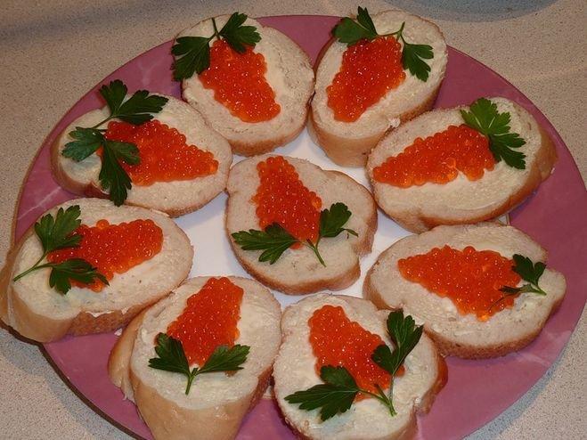 того чтобы бутерброды с краснои икрои высшее педагогическое