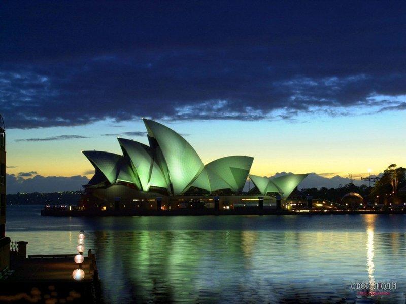 Город Сидней — Австралия - Туроператор «Свои люди» Сидней
