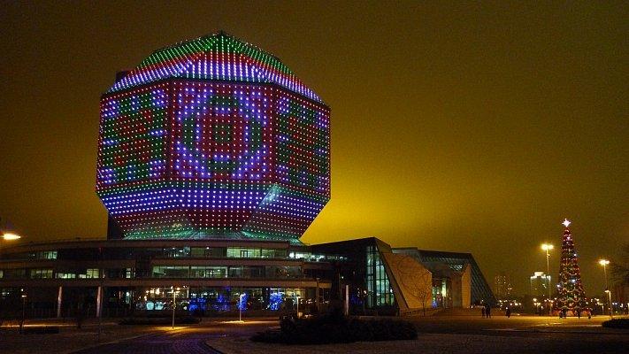 Фото Национальной библиотеки Беларуси в Минске, Беларусь. Большая галерея качественных и красивых фотографий Национальной библиотеки Беларуси, которые Вы можете смотреть на нашем сайте...