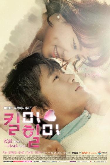 коллекция смотреть фильм про любовь зарубежные до слез