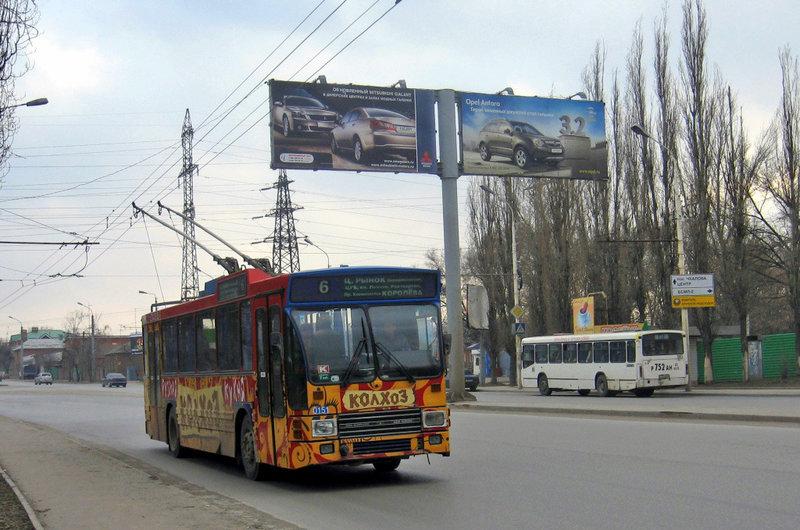 Ростов-на-Дону, троллейбус DAF DenOudsten B79T-KM560 / Kiepe.