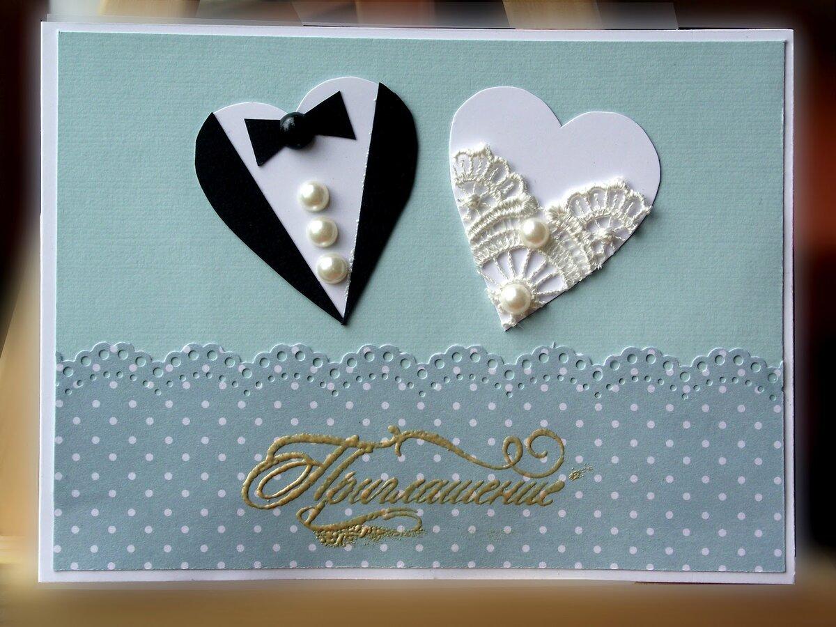 Идеи открыток свадебных своими руками