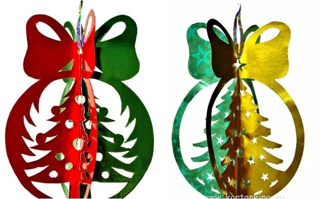 Новогодние игрушки из цветной бумаги на елку