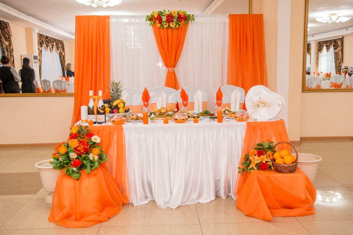 в апельсиновом фото свадьба цвете
