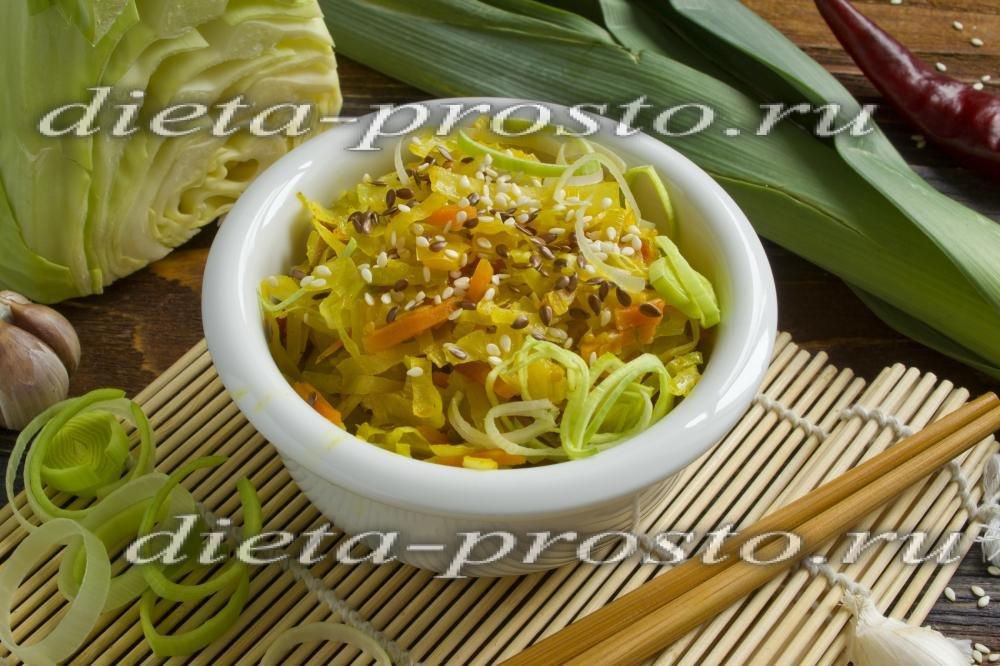 низкокалорийные блюда из капусты
