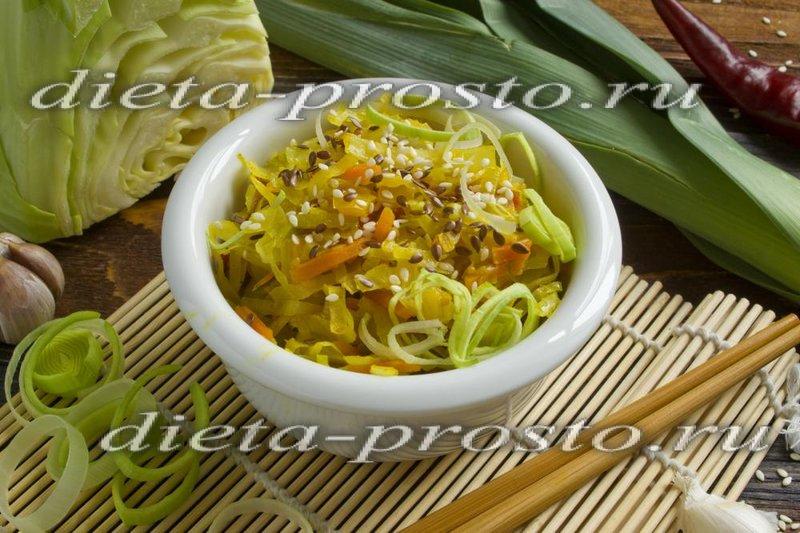 Диетические блюда капусты рецепты фото