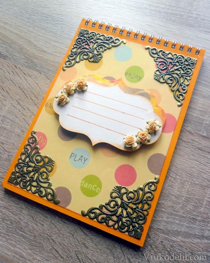 Поздравления, как сделать открытку блокнот