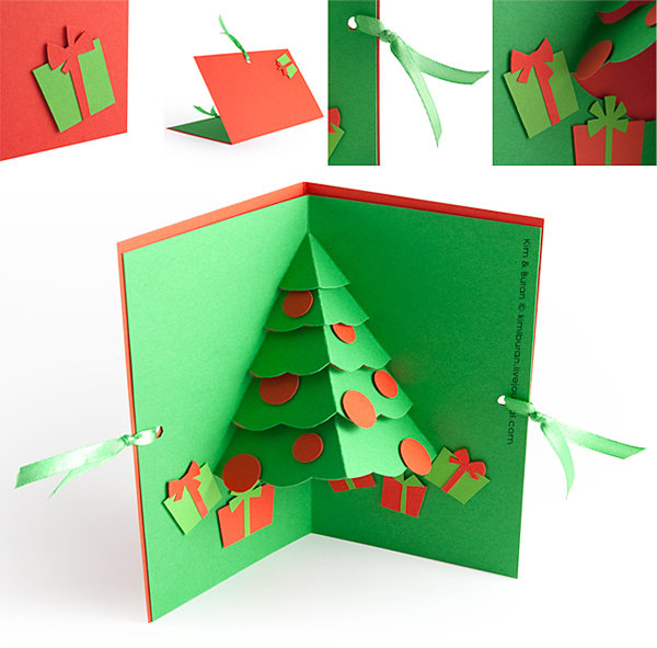 Картинки онлайн, презентация новогодние открытки своими руками