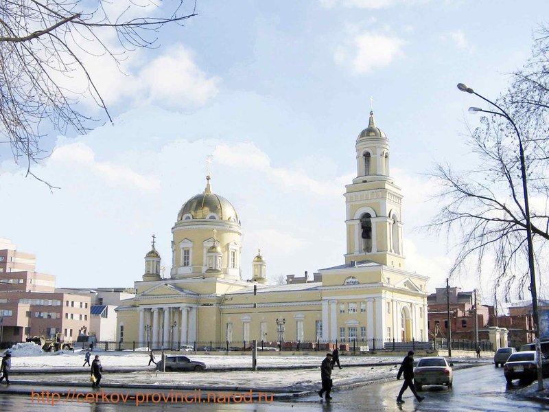 Свято-Троицкий кафедральный собор Екатеринбур, ул. Розы Люксембург, 57.