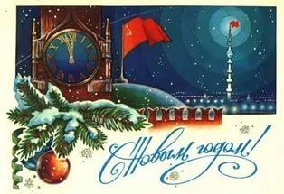 открытка с новым годом 2017 на фоне Кремля: 18 тыс изображений найдено в Яндекс.Картинках