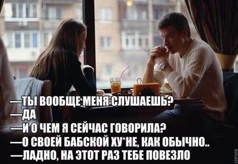 Фото Максима Шелудченко.
