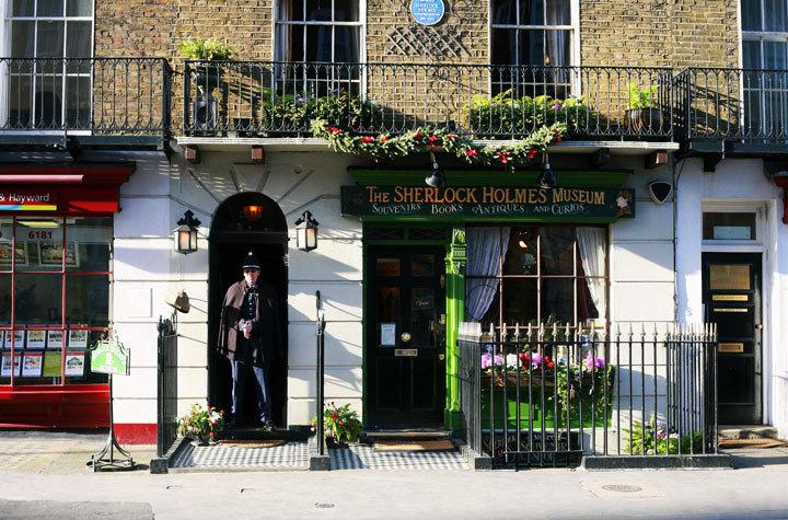 Музей Шерлока Холмса (Лондон, Англия)