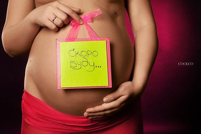 Беременные фото открытки